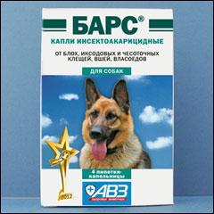 барс от блох для собак